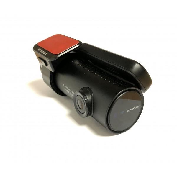adaptateur alimentation usb avec prise jack alimentation blackvue m le et femelle edr auto. Black Bedroom Furniture Sets. Home Design Ideas