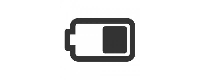 Batteries autonomes